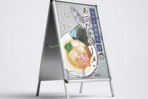 つけ麺まぜそば 大やま  (Oyama) 写真5