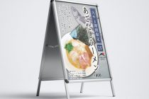 つけ麺まぜそば 大やま  (Oyama) 写真1